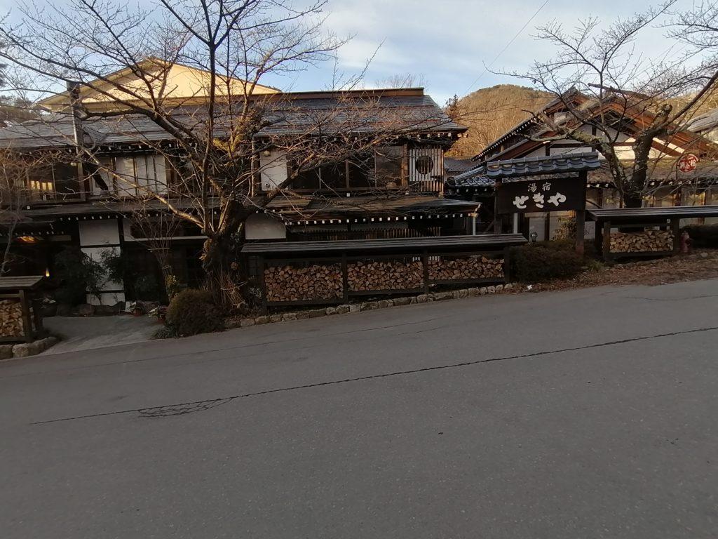 上林温泉 湯宿せきや 外観