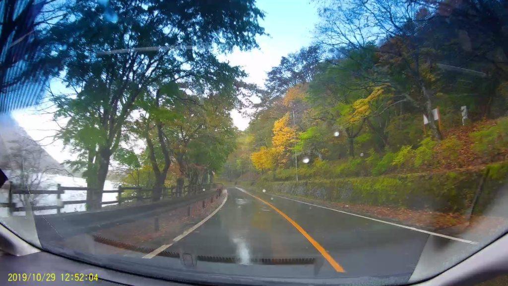 群馬紅葉スポット 榛名湖の紅葉