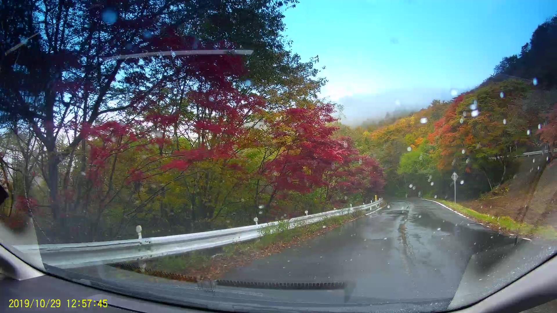 群馬紅葉スポット 県道333号線の紅葉